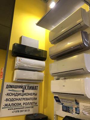 Сплит-системы в нашем симферопольском магазине